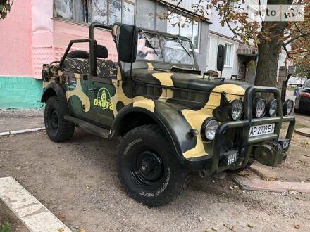 Бежевый ГАЗ 69, объемом двигателя 2.1 л и пробегом 35 тыс. км за 4950 $, фото 1 на Automoto.ua