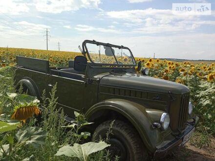 Зеленый ГАЗ 69, объемом двигателя 1.9 л и пробегом 10 тыс. км за 4950 $, фото 1 на Automoto.ua