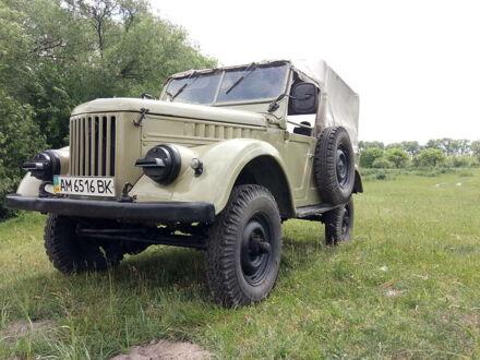 Зелений ГАЗ 69, об'ємом двигуна 2 л та пробігом 10 тис. км за 5000 $, фото 1 на Automoto.ua