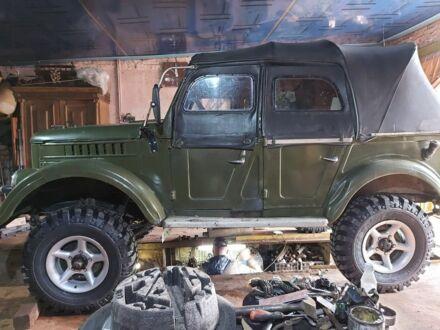 Зеленый ГАЗ 69, объемом двигателя 0.24 л и пробегом 300 тыс. км за 4000 $, фото 1 на Automoto.ua