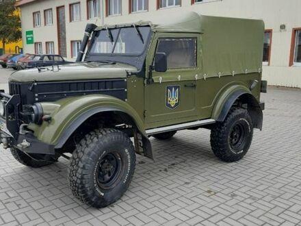 Зеленый ГАЗ 69, объемом двигателя 2.4 л и пробегом 15 тыс. км за 5300 $, фото 1 на Automoto.ua