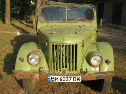 Зеленый ГАЗ 69, объемом двигателя 2.12 л и пробегом 30 тыс. км за 1200 $, фото 1 на Automoto.ua