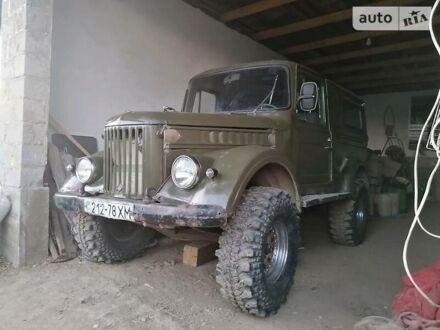 Зелений ГАЗ 69, об'ємом двигуна 0 л та пробігом 10 тис. км за 4100 $, фото 1 на Automoto.ua
