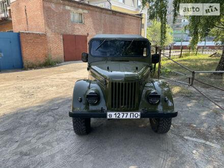 ГАЗ 69A, объемом двигателя 0 л и пробегом 7 тыс. км за 3500 $, фото 1 на Automoto.ua