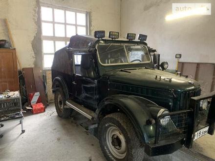 ГАЗ 69A, объемом двигателя 2.4 л и пробегом 250 тыс. км за 5000 $, фото 1 на Automoto.ua