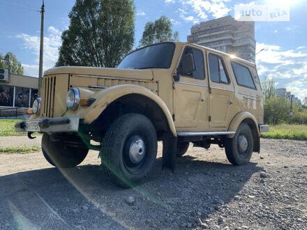 Желтый ГАЗ 69A, объемом двигателя 2.1 л и пробегом 48 тыс. км за 2000 $, фото 1 на Automoto.ua