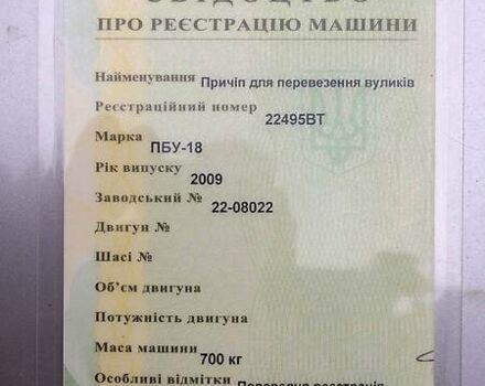 Зеленый ГАЗ 704, объемом двигателя 0 л и пробегом 20 тыс. км за 1500 $, фото 1 на Automoto.ua