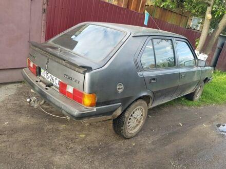 Черный ГАЗ Другая, объемом двигателя 2 л и пробегом 1 тыс. км за 0 $, фото 1 на Automoto.ua