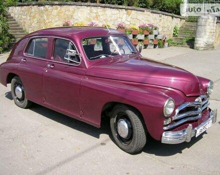 Красный ГАЗ М 20, объемом двигателя 2.1 л и пробегом 56 тыс. км за 10000 $, фото 1 на Automoto.ua