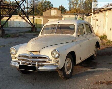 ГАЗ М 20, объемом двигателя 0 л и пробегом 10 тыс. км за 5000 $, фото 1 на Automoto.ua
