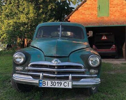 Зеленый ГАЗ М 20, объемом двигателя 2.4 л и пробегом 40 тыс. км за 5000 $, фото 1 на Automoto.ua