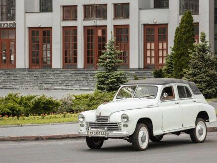 Белый ГАЗ M20, объемом двигателя 2.1 л и пробегом 5 тыс. км за 15000 $, фото 1 на Automoto.ua