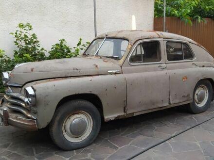 Бежевый ГАЗ M20, объемом двигателя 2.4 л и пробегом 110 тыс. км за 671 $, фото 1 на Automoto.ua