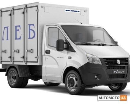 ГАЗ НЕКСТ Хлібний фургон, об'ємом двигуна 4.43 л та пробігом 0 тис. км за 39001 $, фото 1 на Automoto.ua