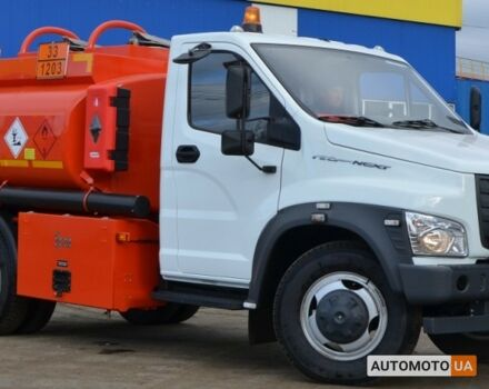 ГАЗ НЕКСТ Паливозаправник, об'ємом двигуна 4.43 л та пробігом 0 тис. км за 45728 $, фото 1 на Automoto.ua