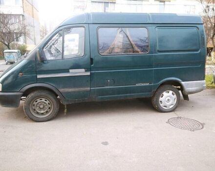 Зеленый ГАЗ Соболь, объемом двигателя 2.3 л и пробегом 100 тыс. км за 2500 $, фото 1 на Automoto.ua