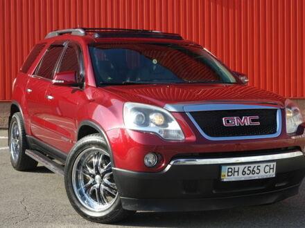 Красный ДжиЭмСи Акадия, объемом двигателя 3.6 л и пробегом 170 тыс. км за 14500 $, фото 1 на Automoto.ua