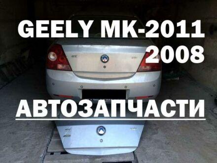 Сірий Джилі МК, об'ємом двигуна 1.5 л та пробігом 32 тис. км за 350 $, фото 1 на Automoto.ua
