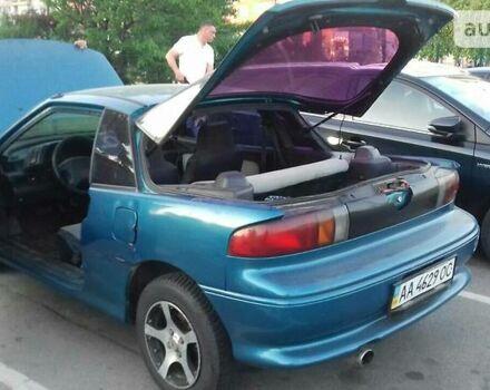 Зеленый Гео Шторм, объемом двигателя 1.6 л и пробегом 233 тыс. км за 1450 $, фото 1 на Automoto.ua