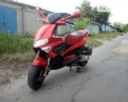 Червоний Гилера Раннер, об'ємом двигуна 0 л та пробігом 5 тис. км за 1250 $, фото 1 на Automoto.ua