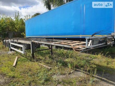 Синій Грей Адамс GA12MR, об'ємом двигуна 0 л та пробігом 1 тис. км за 3900 $, фото 1 на Automoto.ua