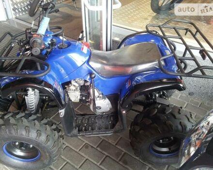 Синий Хеймер ХТ-125, объемом двигателя 0.12 л и пробегом 1 тыс. км за 850 $, фото 1 на Automoto.ua