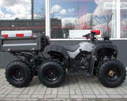 Хеймер ХТ-200, объемом двигателя 0.2 л и пробегом 1 тыс. км за 2189 $, фото 1 на Automoto.ua
