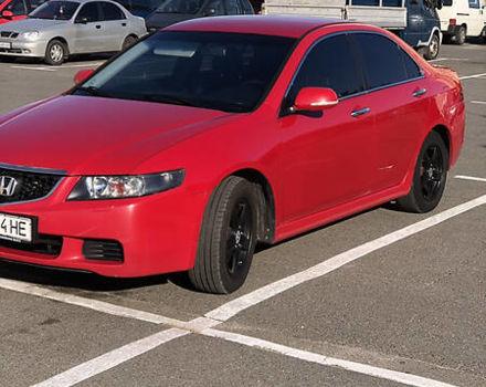 Червоний Хонда Аккорд, об'ємом двигуна 2 л та пробігом 284 тис. км за 6500 $, фото 1 на Automoto.ua