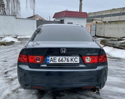 Серый Хонда Аккорд, объемом двигателя 2 л и пробегом 276 тыс. км за 7200 $, фото 1 на Automoto.ua