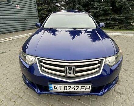 Синий Хонда Аккорд, объемом двигателя 2.4 л и пробегом 179 тыс. км за 12200 $, фото 1 на Automoto.ua