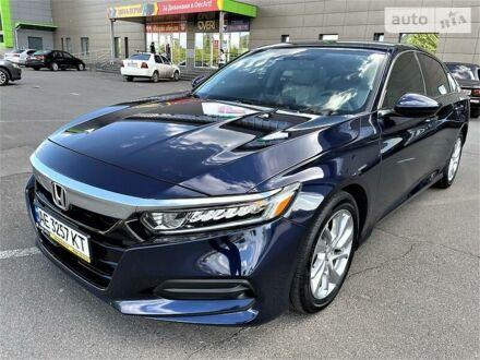 Синій Хонда Аккорд, об'ємом двигуна 1.5 л та пробігом 13 тис. км за 18900 $, фото 1 на Automoto.ua