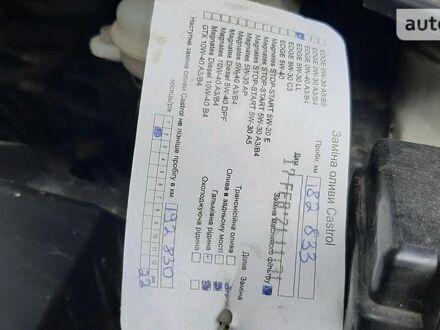 Білий Хонда СРВ, об'ємом двигуна 2.4 л та пробігом 189 тис. км за 14800 $, фото 1 на Automoto.ua