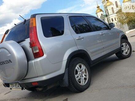 Сірий Хонда СРВ, об'ємом двигуна 2 л та пробігом 400 тис. км за 7000 $, фото 1 на Automoto.ua