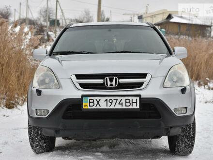 Сірий Хонда СРВ, об'ємом двигуна 2 л та пробігом 288 тис. км за 8000 $, фото 1 на Automoto.ua