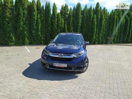 Синий Хонда СРВ, объемом двигателя 2.4 л и пробегом 47 тыс. км за 21999 $, фото 1 на Automoto.ua
