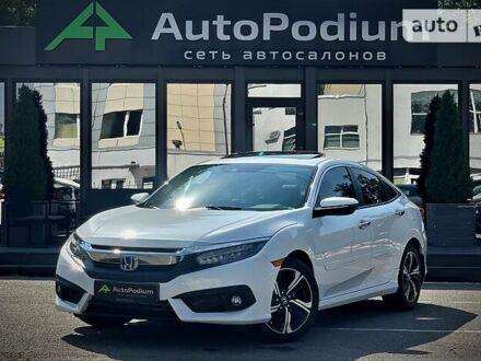 Белый Хонда Цивик, объемом двигателя 1.5 л и пробегом 47 тыс. км за 16500 $, фото 1 на Automoto.ua