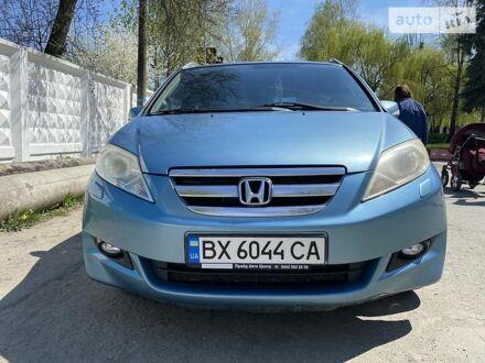 Синий Хонда ФРВ, объемом двигателя 2 л и пробегом 215 тыс. км за 6800 $, фото 1 на Automoto.ua
