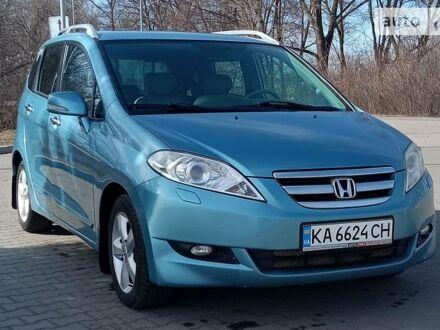 Синий Хонда ФРВ, объемом двигателя 2 л и пробегом 260 тыс. км за 7200 $, фото 1 на Automoto.ua