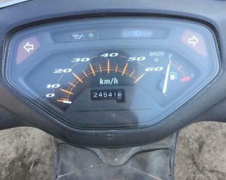 Хонда Леад, об'ємом двигуна 0 л та пробігом 24 тис. км за 400 $, фото 1 на Automoto.ua