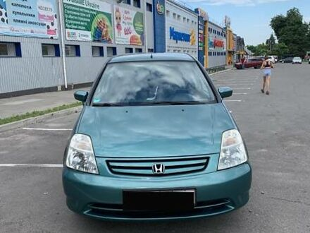 Зеленый Хонда Стрим, объемом двигателя 1.7 л и пробегом 223 тыс. км за 5800 $, фото 1 на Automoto.ua