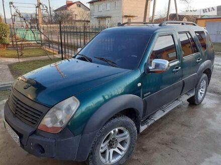 Зеленый Хуангхай Аврора, объемом двигателя 0 л и пробегом 131 тыс. км за 7201 $, фото 1 на Automoto.ua