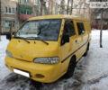 Желтый Хендай Н 100 груз., объемом двигателя 2.5 л и пробегом 250 тыс. км за 5000 $, фото 1 на Automoto.ua