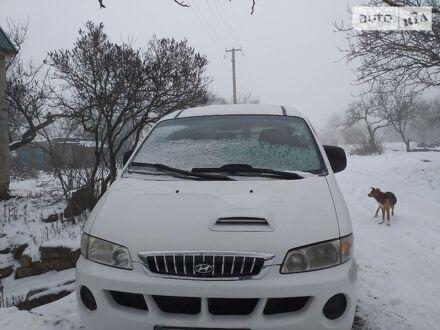 Білий Хендай Н1 вант., об'ємом двигуна 2.5 л та пробігом 258 тис. км за 4111 $, фото 1 на Automoto.ua