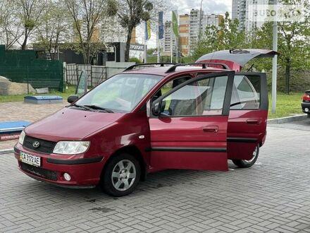 Червоний Хендай Матрікс, об'ємом двигуна 1.8 л та пробігом 112 тис. км за 4950 $, фото 1 на Automoto.ua