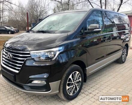 купить новое авто Хендай H-1 2020 года от официального дилера Hyundai Богдан-Авто Житомир Хендай фото
