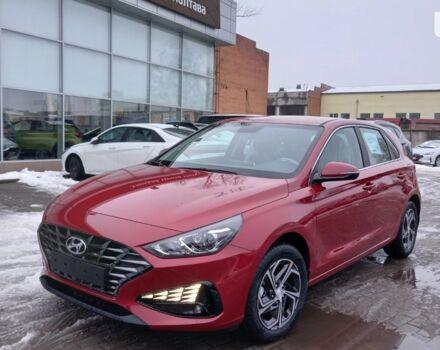 купити нове авто Хендай i30 2021 року від офіційного дилера Хюндай Центр Полтава Хендай фото