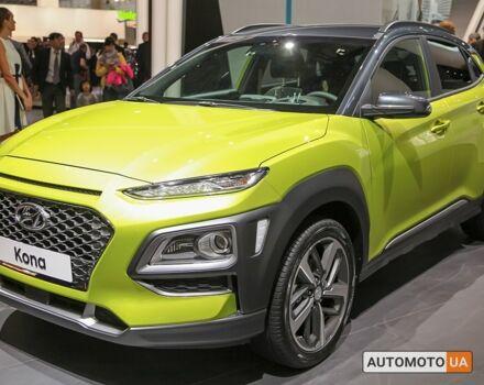 купить новое авто Хендай Kona 2020 года от официального дилера Hyundai Богдан-Авто Житомир Хендай фото