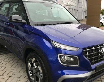 купити нове авто Хендай Venue 2021 року від офіційного дилера Hyundai Авто Хендай фото