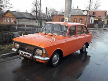 Апельсин ИЖ 2125, объемом двигателя 1.5 л и пробегом 127 тыс. км за 900 $, фото 1 на Automoto.ua