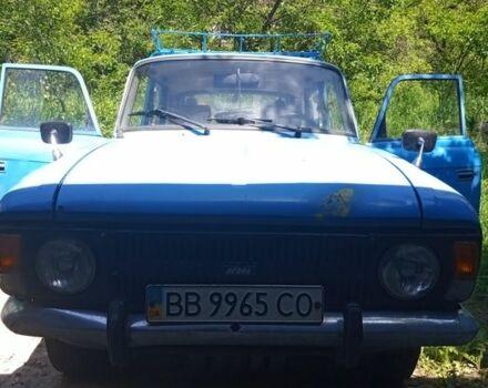Синий ИЖ 2125, объемом двигателя 1.5 л и пробегом 73 тыс. км за 450 $, фото 1 на Automoto.ua